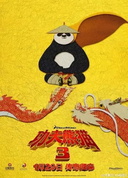进影院前知道这4点《功夫熊猫3》会更好看!