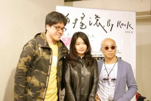 新生代作家张仲嫣重新诠释台湾摇滚乐历史,《白摇滚》感动上市