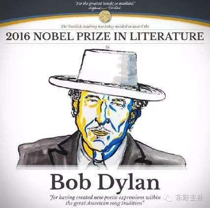 [摇滚客]鲍勃迪伦获诺贝尔文学奖,为什么东野圭吾拿不了诺贝尔文学奖?