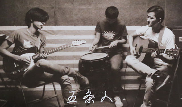 【摇滚客】张晓舟:《民谣播种机还是民谣粉碎机》
