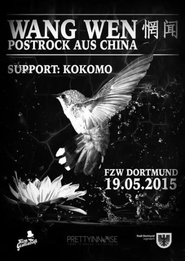 惘闻--2015年欧洲巡演--May 19 DORTMUND