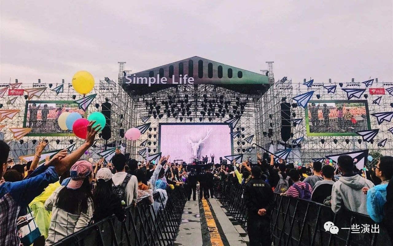 2019年简单生活节,听点什么好?