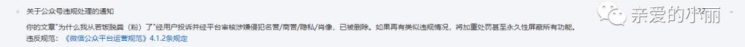 PayPal进入中国,三万教你避坑&处理结果公布,若饭真牛逼!