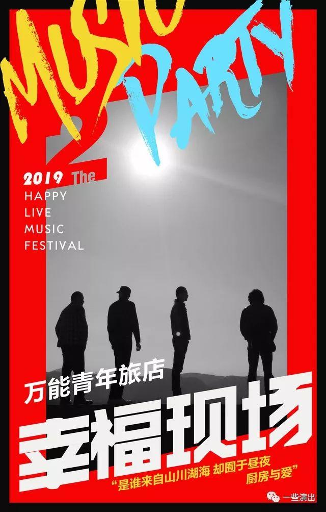 [幸福现场Ⅱ]10月徐州,领取幸福。