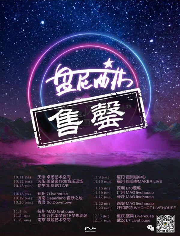 十一月份西安音乐演出不完全指南,44场高质量演出等你来。